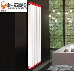 铜铝系列80-95暖气片